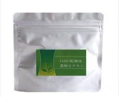 彩香 ケルセチン配糖体濃縮カテキン