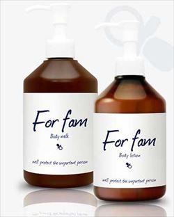 フォーファム ボディローション&ボディミルク