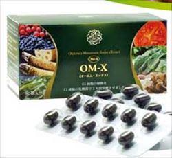 OM-X生酵素