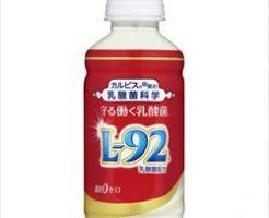 カルピス 守る働く乳酸菌 L-92菌