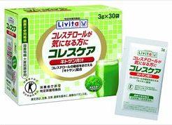コレスケアキトサン青汁