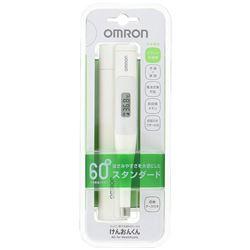 オムロン 電子体温計 けんおんくん MC-674