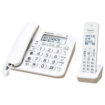 パナソニック 電話機 VE-GZ20DL