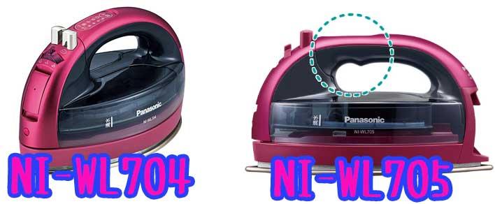 NI-WL705とNI-WL704の違いの比較