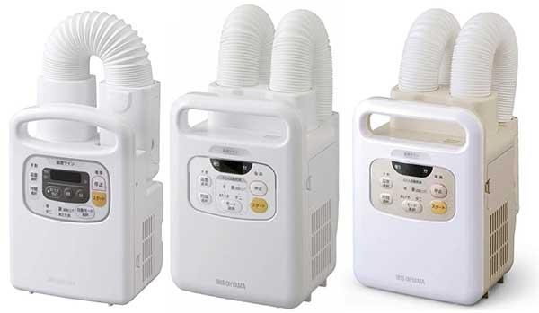 ふとん乾燥機カラリエ FK-C3とFK-W1・KFK-W1